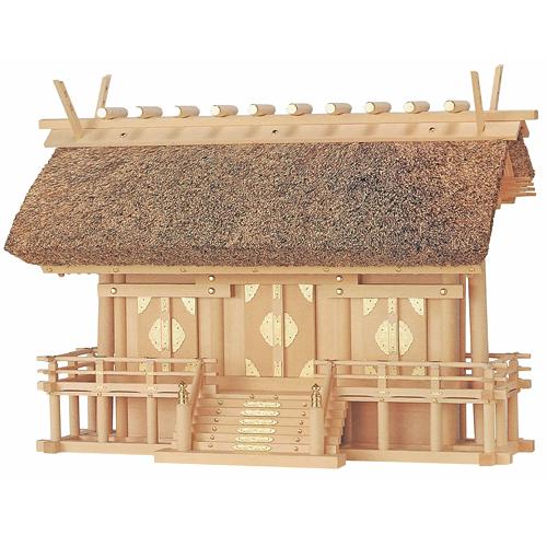 【神棚】極上茅葺通屋根三社 木曾桧