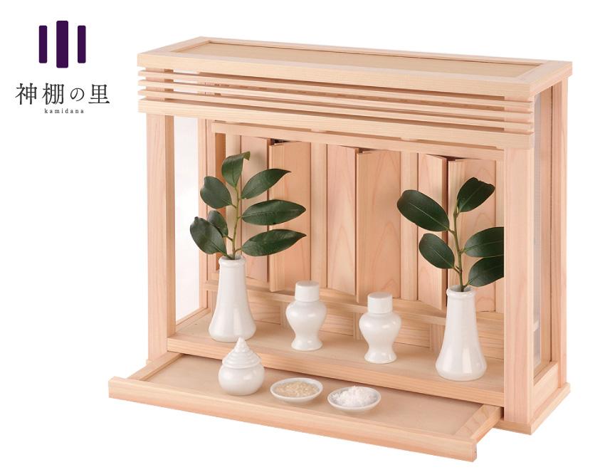神棚 モダン 壁掛け 純日本製 箱宮 神楽 神具付き セット送料無料 あす楽 引出し付き