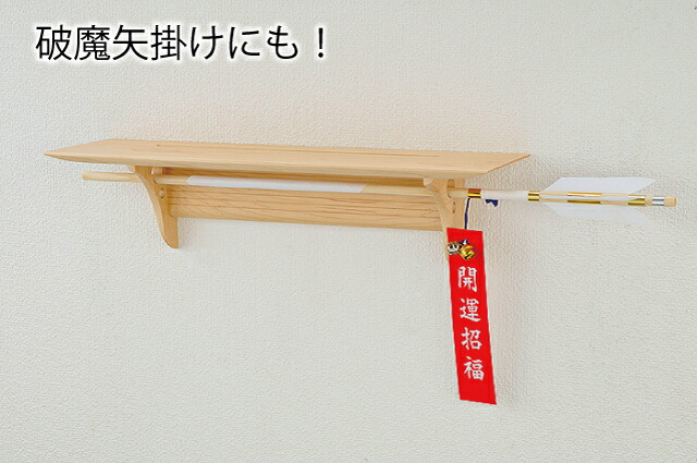 God tool set! Western-style modern altar plate Kaede Maple queuger