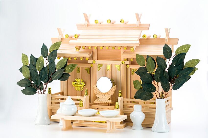 神棚 屋根違い三社 なごみ(小)神棚セット 神具11点セット付