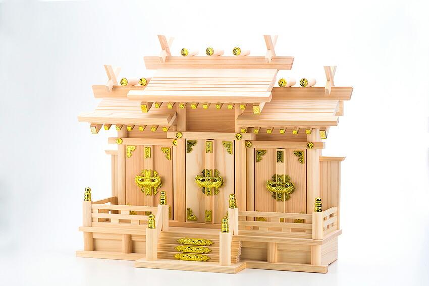 神棚・神具 屋根違い三社なごみ(小)