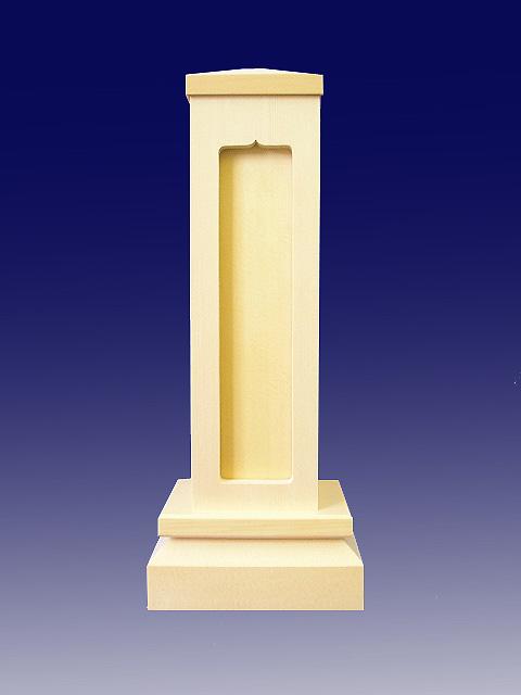 祖霊舎 【回出霊舎 8寸】 神道 神徒壇 霊舎 五十日祭 ヒバ 送料無料