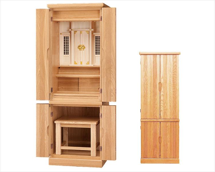 現代型・家具調祖霊舎(神徒壇) 柚月 台付き 祖霊舎