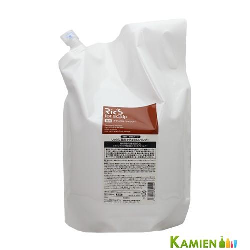 日本ケミコス リックス 薬用 ナチュラル シャンプー 3000ml 詰め替え【ゆうパック対応】