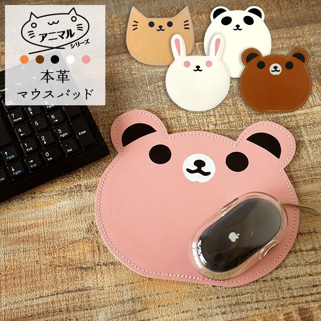 PCデビューした母に、癒し系の可愛いマウスパッドをプレゼントしたい!