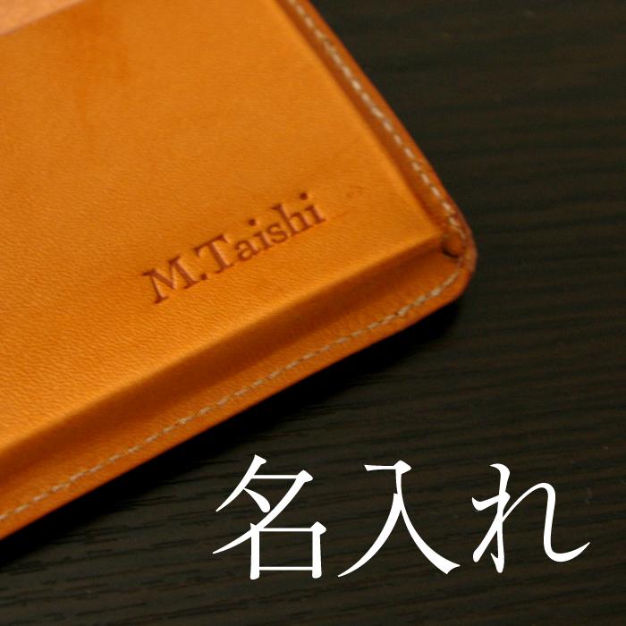 爆買い新作 直営店 名入れ料550円