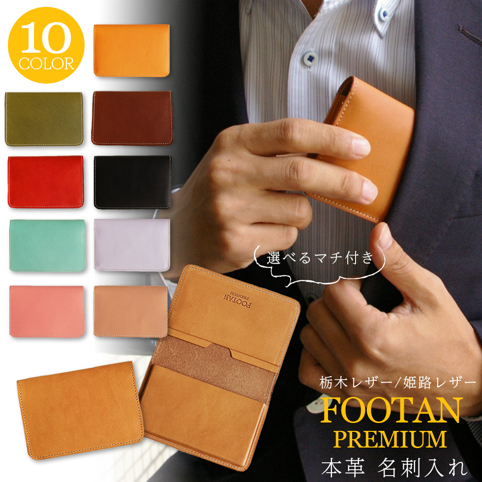 df0ee6147153 Made in Japan (Tochigi leather) leather business card holder why is respect  for the aged day