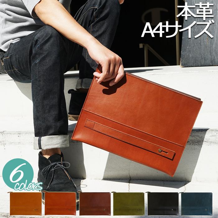 クラッチバッグ 本革 メンズ おしゃれ 大きめ(A4) ヌメ革(栃木レザー)日本製 ドキュメントケース セカンドバッグ バッグ 鞄
