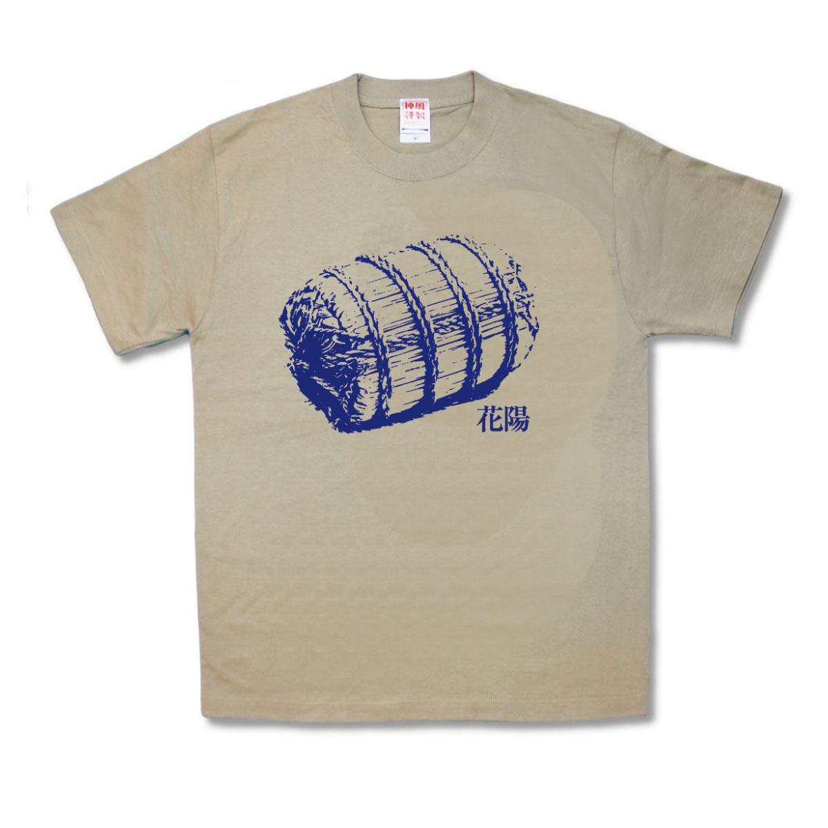 おもしろTシャツ 安い 訳あり品送料無料 俵