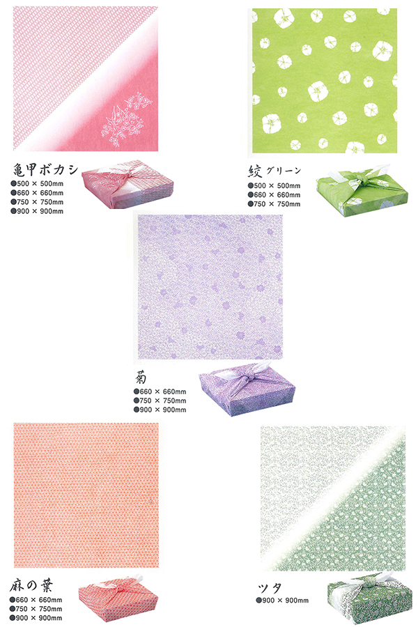 不織布風呂敷90×90cm(1)200枚(1単位) 業務用