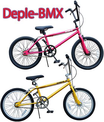 オールドスタイルBMXシティービーエムエックスバイクBMX 20インチ自転車 小径車シティーサイクル 80年代モトクロスフレーム採用ピンク ブルー エメラルドグリーン イエロー ブラック街乗り アッパーハンドルで運転もし易い