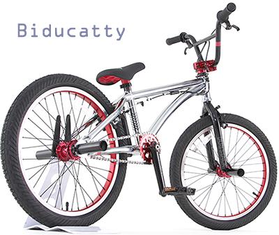 ペグ搭載20インチ自転車 BMXクロームシルバー14ミリ規格アクスルシャフト&フリーコースターハブ&ジャイロ&3ピースクランクを採用した本格派バイシクルモトクロスレッドギア&ハブ&ハンドルステム&リム, インテリアカタオカ:f8cca166 --- officewill.xsrv.jp