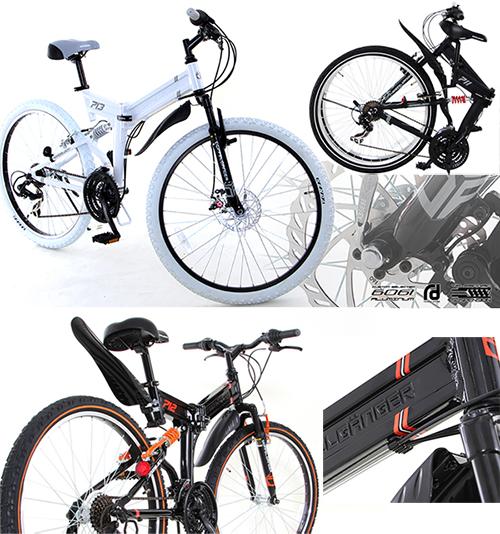 26インチ自転車 オフロードマウンテンバイク前輪ディスクブレーキ アイビームマットブラック ホワイトブラック×オレンジI型鋼フレームアルミフレーム段差の衝撃吸収 Wサスペンションシマノ製21段変速ギア搭載折りただんでトランクに