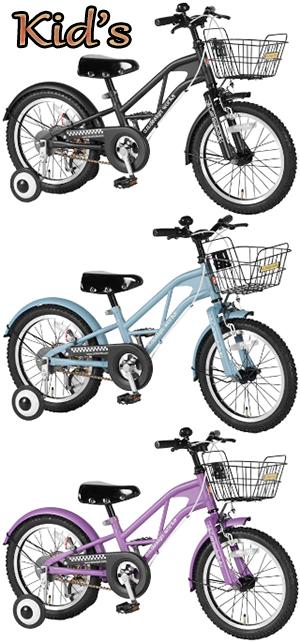 カッコ良さを求めたキッズバイクトラスツインチューブフレーム BMXこだわりのデザインサイクル16インチ 18インチタイヤ幼児車補助輪付き子供用自転車リベット打ちテリーサドルオレンジ ライトグレーブルー マットブラック グレー パープル