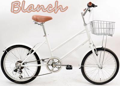 乗りながらも取り出しやすいハイポジションフロンtバスケット20インチ自転車 シティーサイクル小径車 ホワイト ブラウ ミニベロシマノ製6段変速ギア搭載ンツインチューブスタイルタウンユース