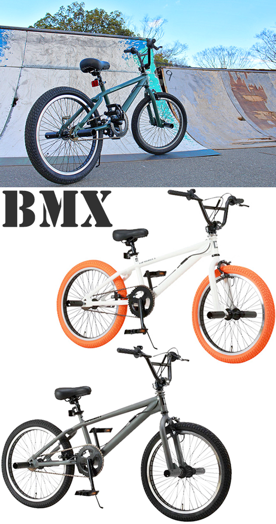 GYRO搭載20インチ自転車 BMXハイパフォーマンスに必須!ハンドルが360度回転左右前後輪ステップペグ&ジャイロ搭載 フリースタイルビーエムエックスオリーブグリーン ストーングレー ホワイト×オレンジ具チップ付きスモールサドル&BMXペダル
