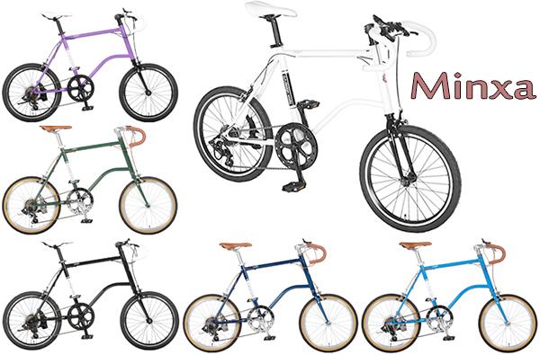 通勤通学をスタイリッシュに滑走!MINIVELO 20インチ自転車ブラック ホワイト ライトブルー パープル オリーブグリーン ダークブルーロードバイク クロスバイクミニベロ 小径車ドロップハンドル&シマノ製7段変速アルミアヘッドステム