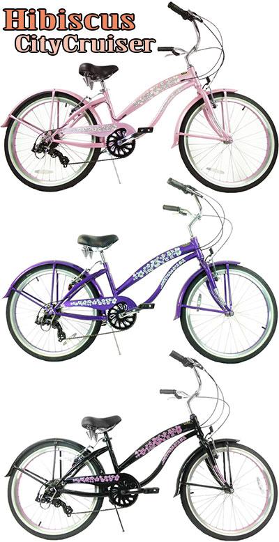 ウーマンズビーチクルーザー24インチ自転車 レディース7段変速機ストリートクルーザーダックテイルフェンダー シティークルーザーハイビスカス クルーザーフレーム女性向けフレーム 街乗りブラック ピンク パープル
