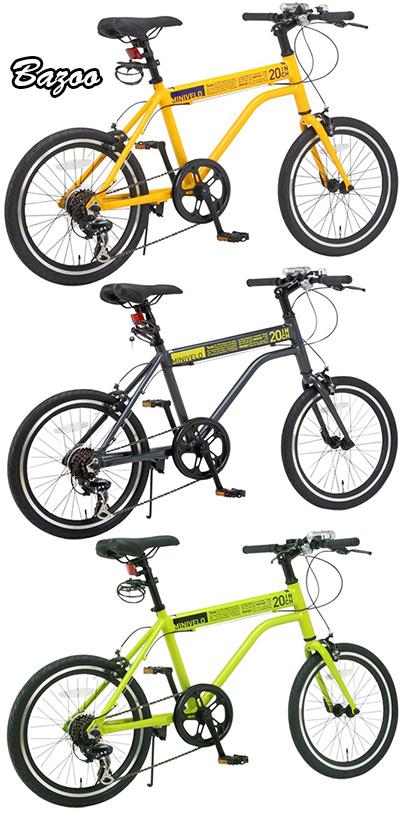 ミニベロ 最高のオリジナル軽量アルミフレーム!20インチ自転車 ライムグリーンBMXスタイル小径車 コンパクトサイクルフロントクイックリリース仕様 スロープツインチューブフレームイエロー ブラック シマノ製7段変速ギアLEDライト