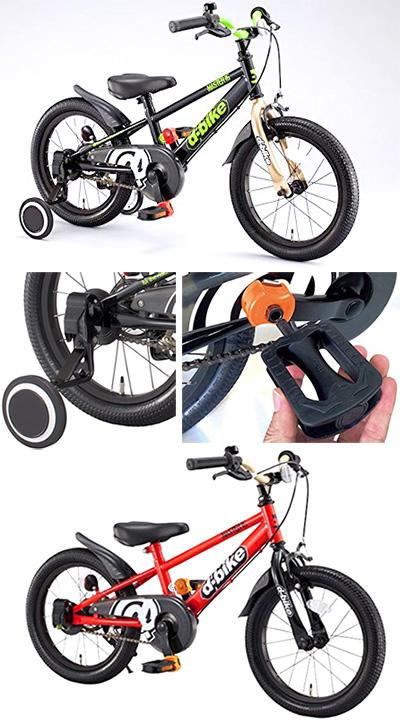超便利 補助輪やペダルが簡単に取り外せる前かご&ベル&泥除け&チェーンカバー&キッズサイクル16インチ 18インチ子供用自転車ブラック レッド ピンク ブルーキッズバイク ジュニアサイクル バランスバイクオプション補助輪有り