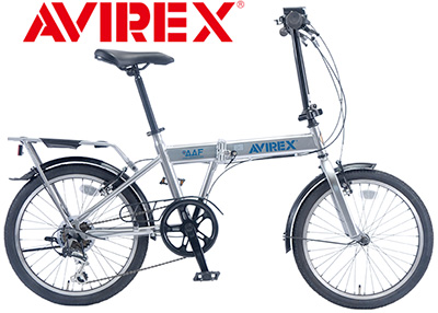 AVIREX アビレックスリアキャリア付き折り畳み20インチ自転車ワンポイントキャリーカバー付きシルバー オリーブグリーンLEDライト&シマノ製6段変速ギア車のトランクにもスッポリ!折り畳み可能カバー付きリアキャリア折りたたみ自転車