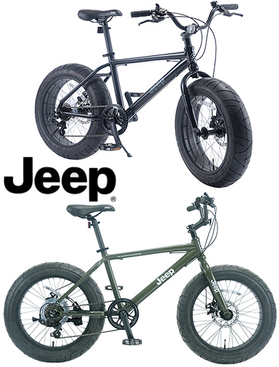 a423fe49c8e JEEP Jeep Grand Cherokee mountain bike MTB GRAND CHEROKEE front suspension  with 26-inch bicycle