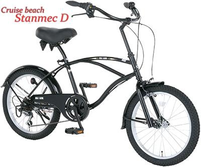 クルーザーハンドル仕様20インチビーチクルーザー 自転車6段変速付き シティークルーザーオフホワイト ブラック ダークグリーンベル クルーザーバーワイドサドル&ワイドタイヤ仕様ダックテイルフェンダー