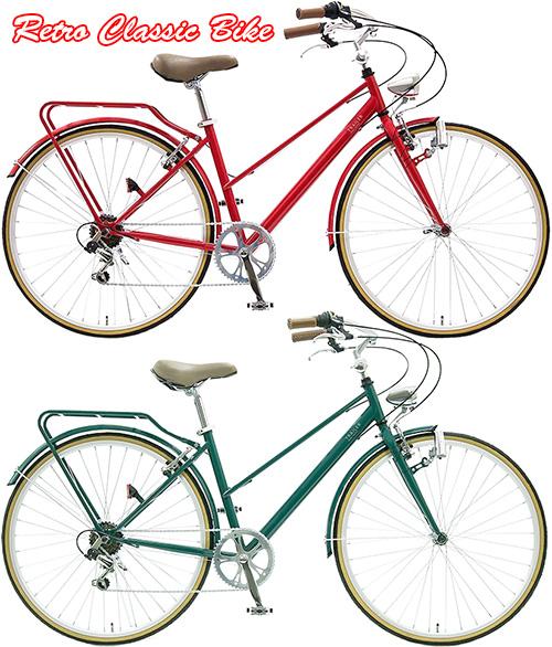 レトロクラシックフレームシティーサイクル砲弾ライト 約27インチ自転車 700Cレッド オリーブグリーン ワイドハンドルシマノ製6段変速ギア&リアパイプキャリア&泥除けフェンダー付きで雨の日の通勤&通学にオススメ北欧スウェーデンスタイリッシュ