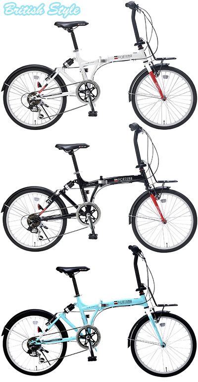 ブリティッシュデザインコンパクトシティーサイクルミニベロ 20インチ自転車ホワイト エメラルドグリーン ブラックシマノ製6段変速付き 小径車フロントキャリア&リアサスペンション搭載