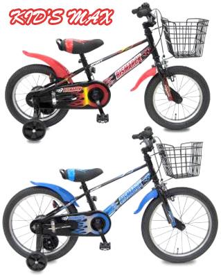 14インチ幼児車 持ち手付きサドル補助輪付き16インチ自転車カラーフェンダー付き18インチキッズバイク子供用自転車 キッズサイクル前カゴ&ベル&泥除け&フルチェーンカバー付きブラック×ブルー ブラック×レッド