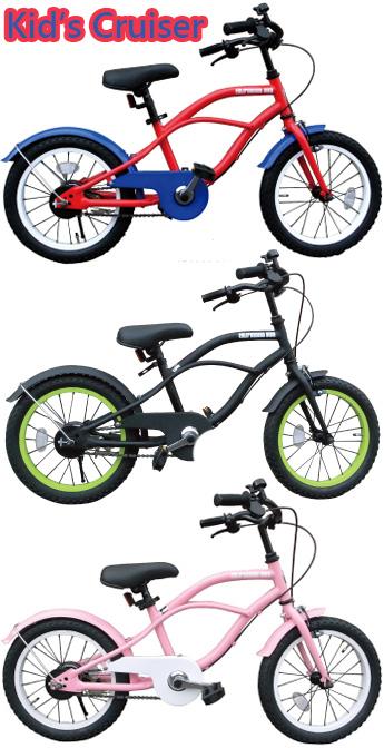 キッズシディークルーザーバイク泥除け付き16インチキッズバイクレッド×ブルー ブラック×ライムイエロー ライトピンク×ホワイトカラーリム子供用自転車 ビーチクルーザーベル&泥除け付きお祝いや誕生日プレゼントとしてオススメです