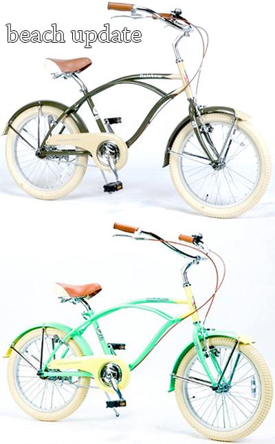 見せるクリームカラータイヤ×バイカラーに注目20インチ シティークルーザービーチクルーザー自転車ピンク×ホワイト ライトブルー ミントグリーン×クリームイエロー オリーブグリーン×ベージュアップクルーザーハンドルバー&泥除けフェンダー