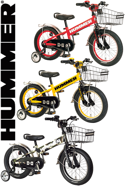 アメリカの軍事用品ブランド ハマー安定感のある極太タイヤ仕様HUMMER 16インチキッズバイク補助輪付き子供用自転車迷彩グリーン レッド イエロー カモフラージュカラーリム 幼児車安全ハンドルステムクッションカバー安心フルチェーンカバー