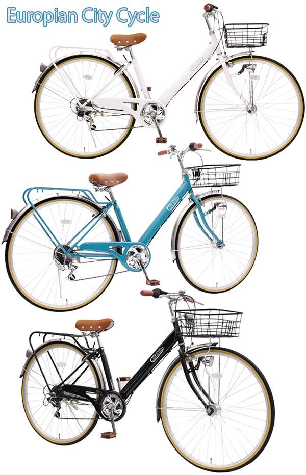 通勤&通学&お買い物に27インチ街乗り自転車シマノ製6段変速ギア&前かごLEDオートライト&泥除け搭載雨の日のでもOK 北欧スタイリッシュカラーリアパイプキャリア搭載クロスバイク ターコイズブルー ブラック ホワイト