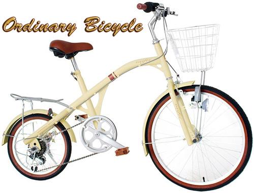 前後のタイヤの大きさが違うオーディナリーモデルクラシカルだるま自転車シマノ製6段変速ギアクラシカルバスケット&ライトクリームベージュ ホワイト ブラックリアキャリア搭載 Ordinary Cycle変速付きで坂道もらくらく
