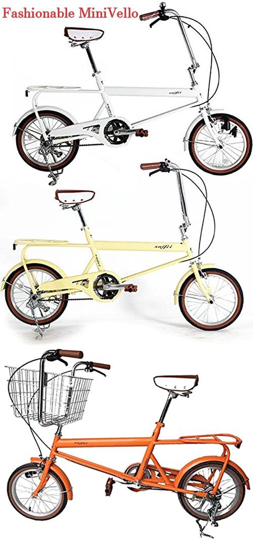 ペット乗せハンドル仕様 小径車ツーリングミニベロ前かご付き16インチ自転車クリームベージュ オレンジ ホワイト前カゴにペットのワンちゃんを乗せてお散歩ストレートリアパイプキャリア 高炭素鋼フレーム仕様鋲打ちテリーサドル
