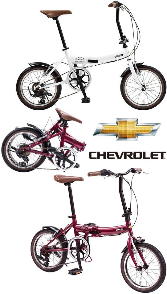 CHEVROLET シボレー16インチ折り畳み自転車シマノ製6段変速雨の日の通勤や通学でも大丈夫泥除けショートフェンダー標準装備折りたたんでコンパクトに収納 車のトランクにもスッポリクラシカルシティーサイクルワインレッド ホワイト