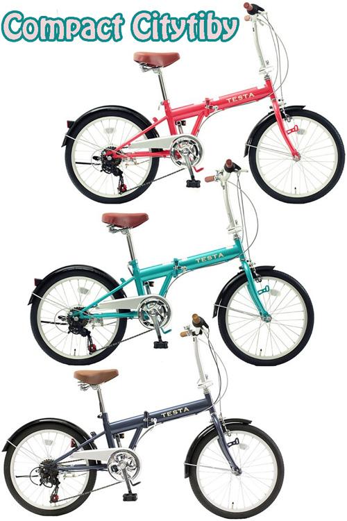 20インチ折りたたみ自転車シマノ製6段変速ギアピンク ライトブルー ネイビーコンパクトに折り畳んで車にトランクに街乗りや工場内の別事務所へのちょっとした移動にフォールディングバイク通勤通学にも人気FOLDING BICYCLE