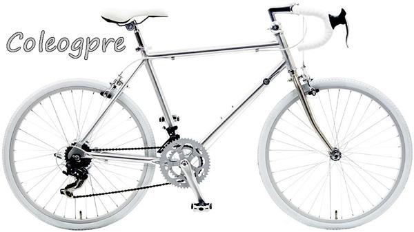 爽やかさを隠し切れないドロップハンドル仕様24インチ自転車クロムシルバー×ホワイトシマノ14段変速&軽量アルミフレームミニベロロードバイク ヨーロッパスタイルカラータイヤ オシャレサイクル ブルホーンレバーSTYLISH CITY CYCLE