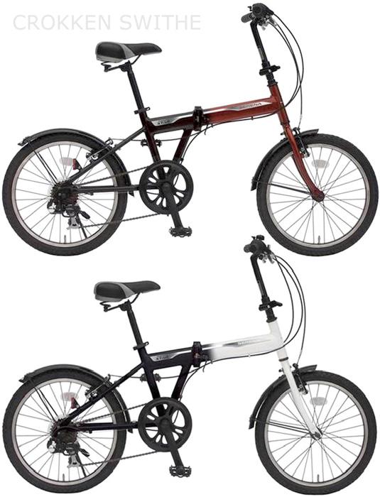 グラデーションスイッチ20インチ折り畳み自転車ダークレッド ホワイト坂道も楽々シマノ製6段変速付き折りたためて収納も便利