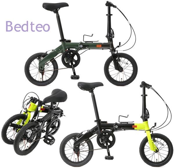 キャリーケース付き14インチ折り畳み自転車タイヤが小さくたって想像以上に進る軽量アルミフレームフォールディングトランクにコンパクトに収納ロングシートポストシティーサイクルブラック×オレンジ ホワイト×ブラッククイックリリース右ペダル