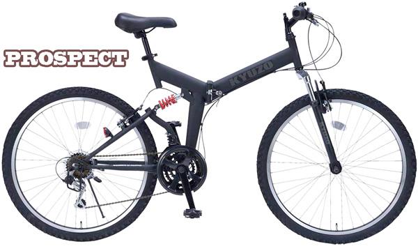Wサスペンション搭載26インチ折りたたみ自転車 ZOOM製フロントフォークサスブラック イエロー ホワイト オリーブグリーン通勤&通学街乗り坂道も楽々18段変速ギアダブルサスペンション折り畳みマウンテンバイクシマノ製レボシフト
