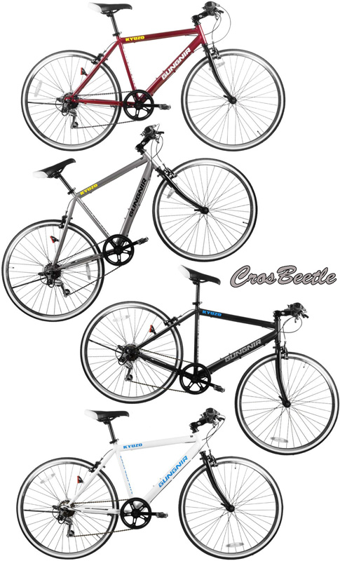 通勤通学をスタイリッシュにシティークロスバイク6段変速付き26インチ自転車 ブラック ホワイト ワインレッド ガンメタシルバーMTBフレーム仕様&スポーツタイヤハンドルの角度を調整できるアジャスタブルハンドルステムCITY CROSSBIKE
