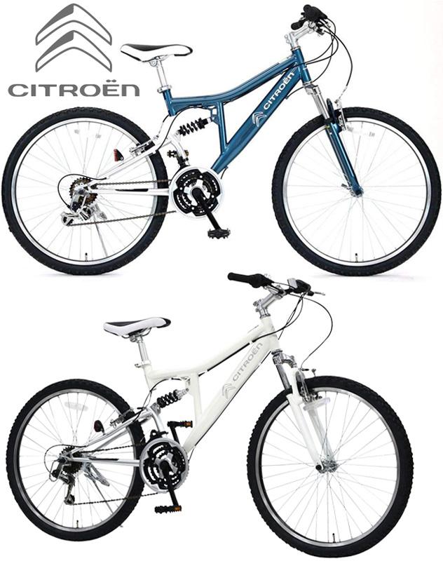 Wサス搭載マウンテンバイク26インチ自転車 MTBブロックタイヤ軽量アルミフレーム シマノ製18段変速ホワイト ブルー 段差の衝撃を吸収するフロントサスペンション&リアサスペンションVブレーキ シティーサイクルフロントクイックリレースハブ仕様