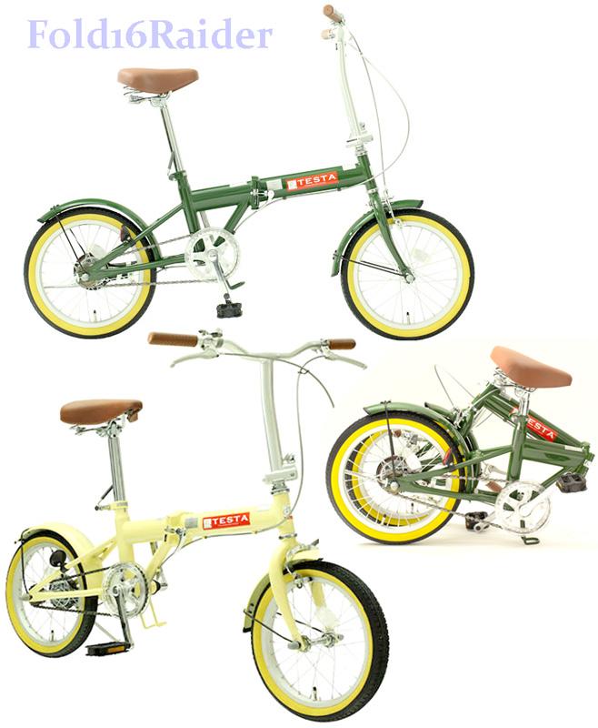 コンパクトに収納可能16インチ折りたたみ自転車アーミーグリーン ベージュアイボリーカラーリボンタイヤ折り畳み小径車 ミニベロフォールディングバイク泥除けフェンダー付きで通勤&通学にもオススメFOLDING BICYCLE