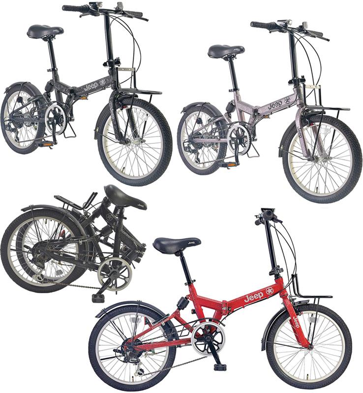 JEEP ジープ 段差の衝撃吸収リアサスペンション搭載20インチ折り畳み自転車折り畳み自転車フロントキャリ&6段変速ギアオリーブグリーン ガンメタシルバー レッド ブラックシティーサイクル 鋲付きロゴサドル