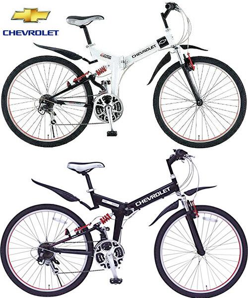 シボレー Wサスペンション搭載折りたたみ26インチ自転車フルサスペンションマウンテンバイク MTBホワイト ブラック アクセントサスカラー衝撃吸収ダブルサスペンションシマノ製18段変速ギア搭載