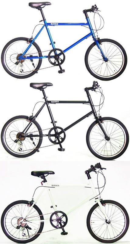 ミニベロクロスバイク小径車 20インチ自転車シマノ製リアディレラーブラック ホワイト ブルーシマノ製6段変速 MINIVELO前後Vブレーキ トラスフレーム街乗りコンパクトサイクル
