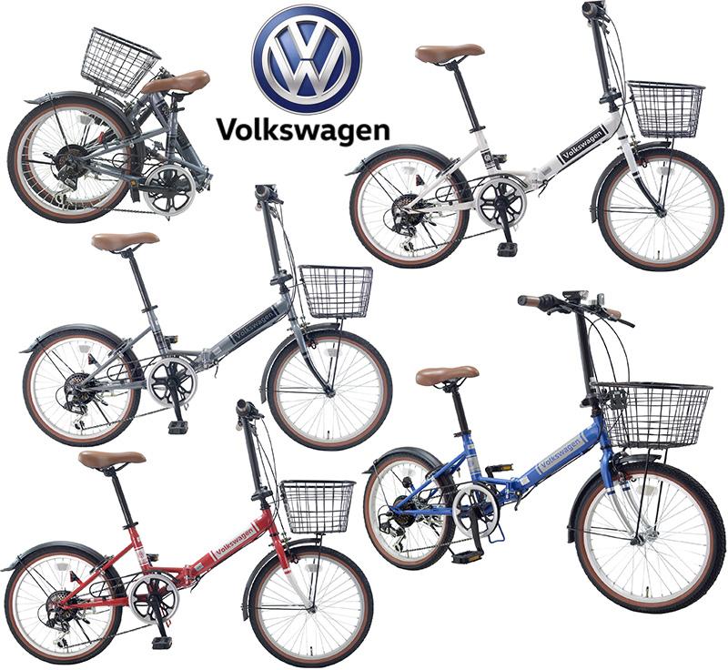 Volkswagen フォルクスワーゲンホワイト ブルー レッド グレー ブラック20インチ折りたたみ自転車LEDライト&リング錠&シマノ製6段変速ギアワイヤーバスケット&ベルコンパクトに折り畳み可能