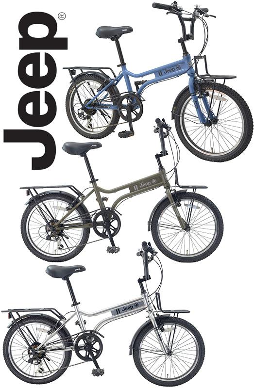 JEEP ジープ20インチ自転車 コンパクトサイクルフロント&リアキャリア搭載LEDライト&シマノ製6段変速ギア搭載トーンブルー オリーブ シルバーBMXスタイルハンドルバー ミニベロ